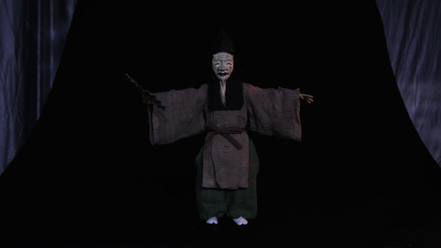 Tomoyasu Murata, 'Okinamai / Forest This Flower Bloom', 2015, Video/Film/Animation, HD Video / Stereo Sound, GALLERY MoMo