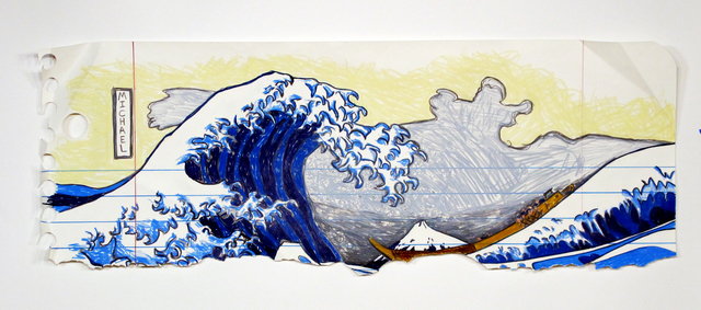 , 'The Great Wave(hires),' , g.gallery