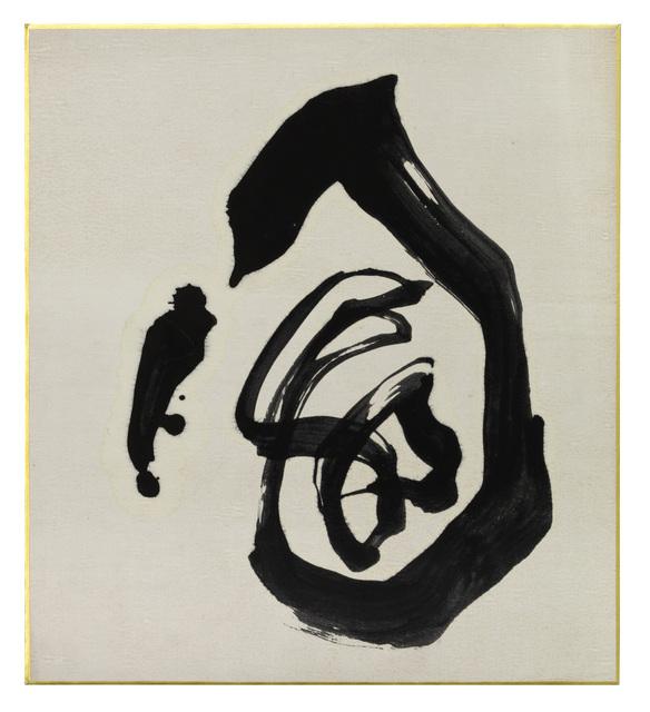 , 'Sono (Garden) (T-4513),' 1970s, Erik Thomsen