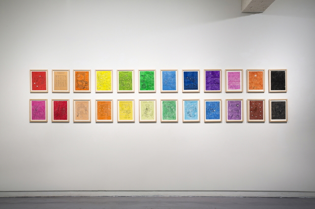 , '12 Colors Drawings III &IV,' 2015, Savina Museum of Contemporary Art