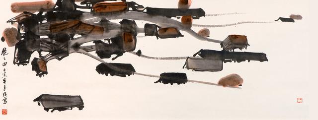 , 'Farmland at Dawn 曉之田,' 1962, Alisan Fine Arts