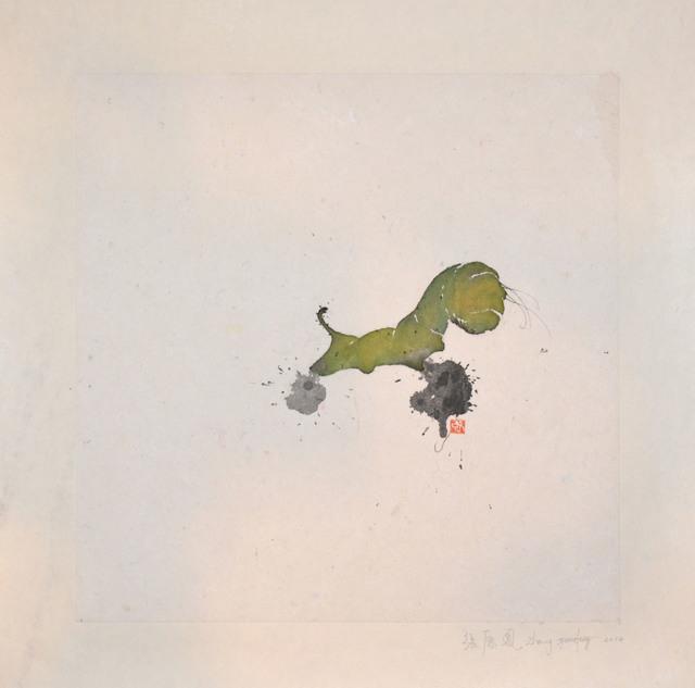 Zhang Yuanfeng, 'Warrior', 2014, Ronin Gallery