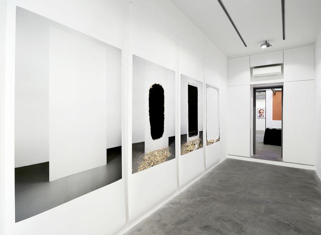 , 'Of Violence,' 2015, MATÈRIA