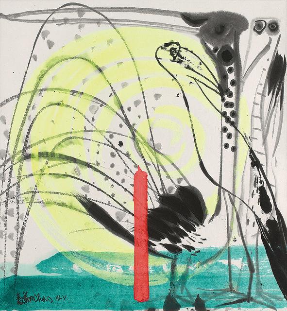 , 'Family of Birds,' , Alisan Fine Arts