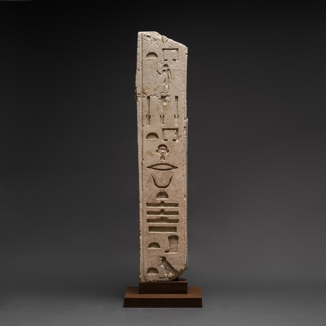 , '12th Dynasty Limestone Wall Panel inscribed with an elite official's autobiography,' 1991 BCE-1783 BCE, Barakat Gallery