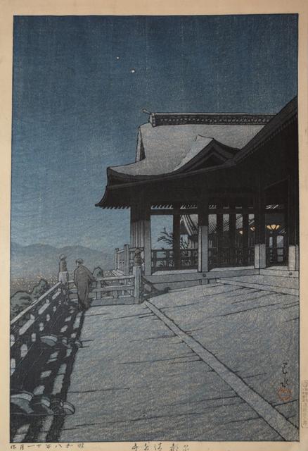 , 'Kiyomizu Temple, Kyoto,' 1933, Ronin Gallery
