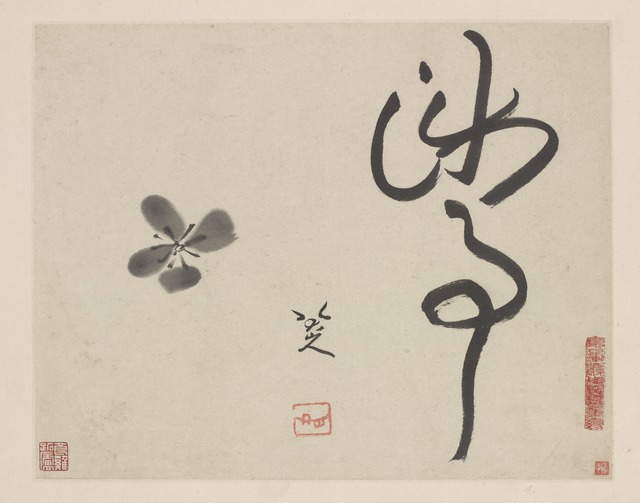 , 'Falling flower,' 1692, Smithsonian Freer and Sackler Galleries