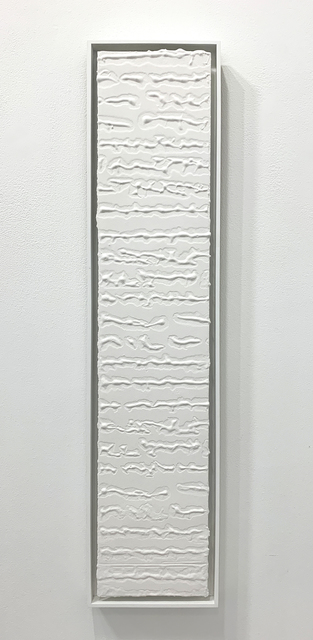 , 'Spine,' 2011, Bruno David Gallery & Bruno David Projects