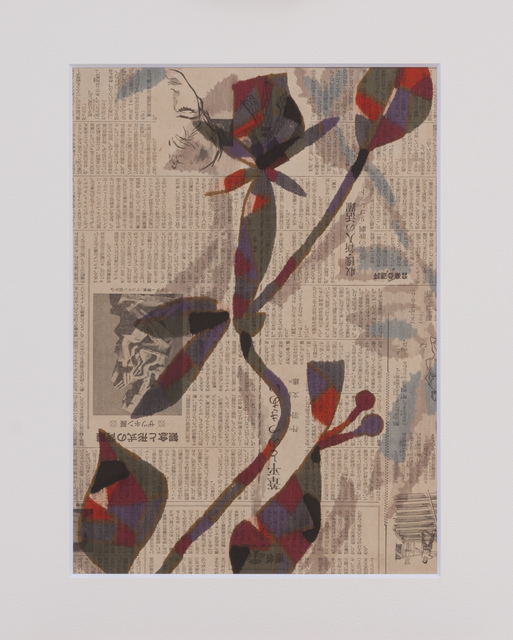 , 'Test print of a Meisen katagami (stencil), Japanese, Showa period,' 1960-1969, Micheko Galerie