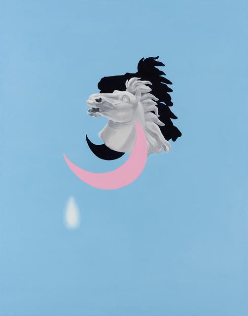 , 'Pink Moon,' 2017, Zemack Contemporary Art