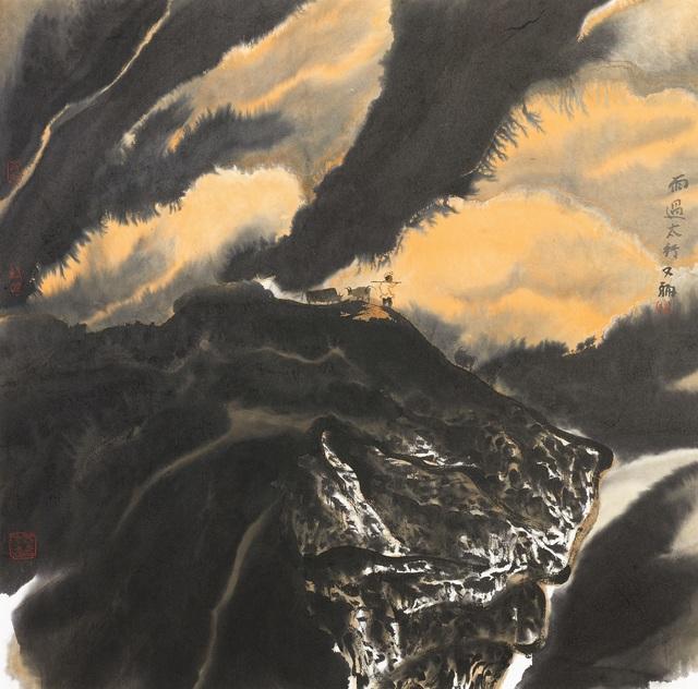 Jia Youfu, 'After the Rain ', 2006, White Space Art Asia