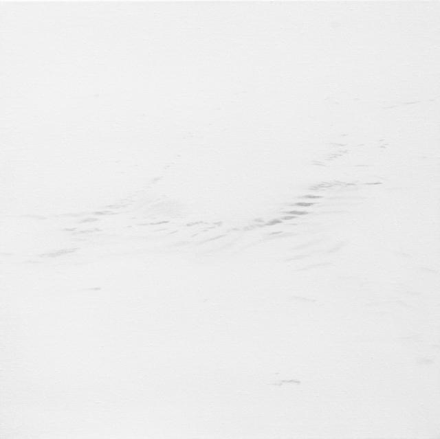 , 'Trace,' , Galerie Faider