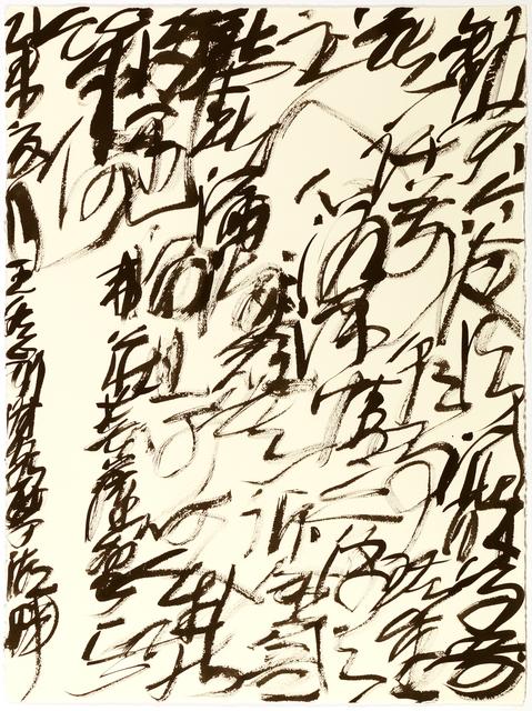 , 'Bodhisattva Melody ,' 2015, Chambers Fine Art