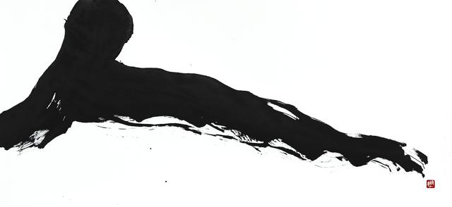 , '人 ( hito ) Human,' 2015, Ippodo Gallery