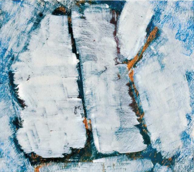 , 'Aerial No. 2,' 1964, Waterhouse & Dodd