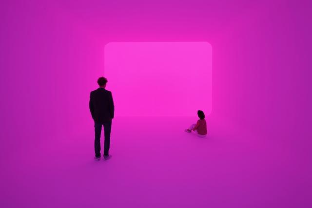 , 'Ganzfeld Apani   Venice Biennial ,' 2011, Häusler Contemporary