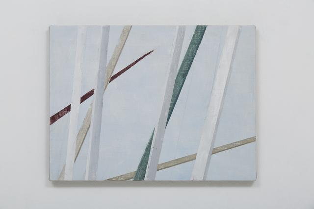 , 'Lanças,' 2016, Galeria Nara Roesler