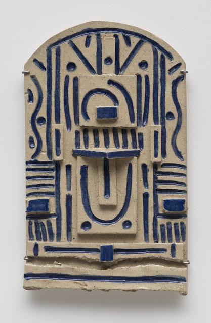 Lee Mullican, 'Untitled', 1985, Equitable Vitrines