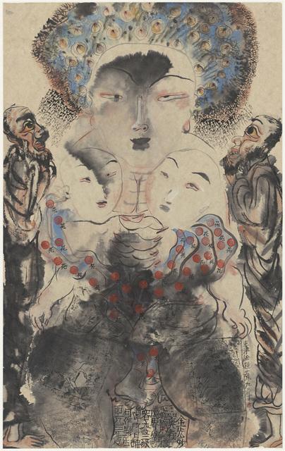 , 'Flowers 花,' 1993, Ink Studio