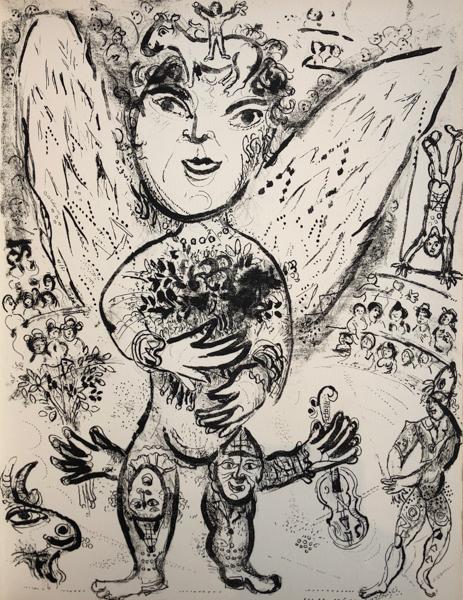 , 'Le Cirque M. 509,' 1967, Galerie d'Orsay