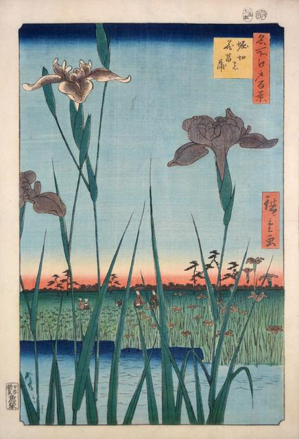 , 'Iris Garden at Horigiri,' 1857, Ronin Gallery