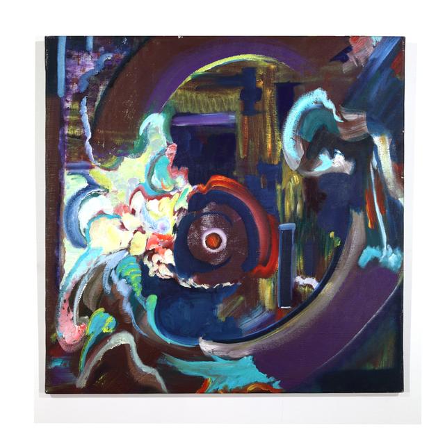 , 'Apres Midi,' 1990, H.ARTS COLLECTIVE