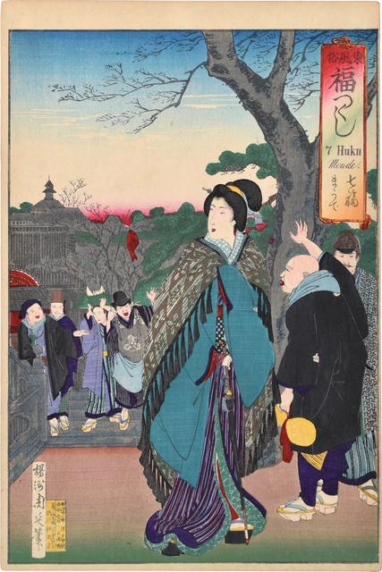 Yoshu Chikanobu, 'An Array of Auspicious Customs of Eastern Japan: Seven Garments on a Shrine Visit', 1889, Print, Woodblock print, Scholten Japanese Art