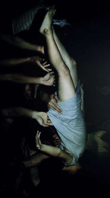 , 'Still Unconscious,' 2010, Japan Society