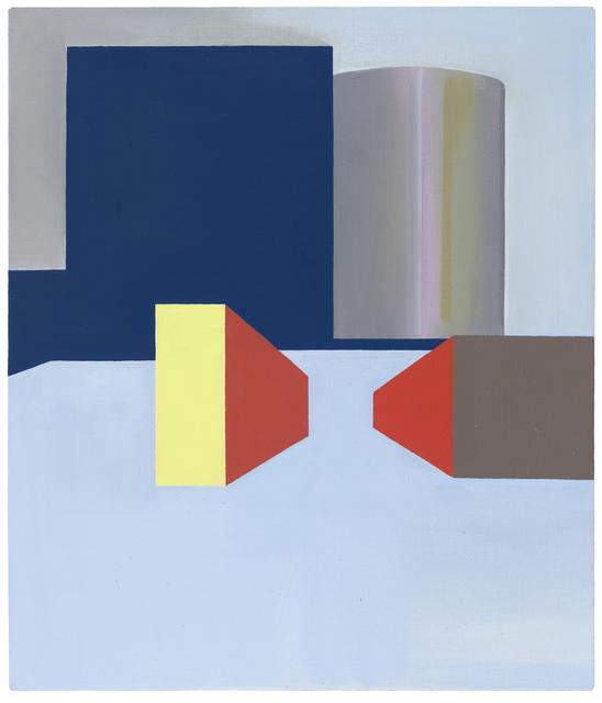 , 'Výtvarná výchova II,' 2011, Galerie Martin Janda