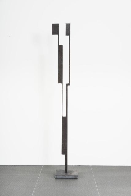 , 'Romeo und Julia,' 2014, Art Jed Gallery