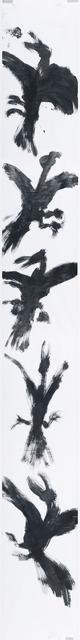 Judit Reigl, 'From the series Oiseaux / Birds', 2012, The Merchant House