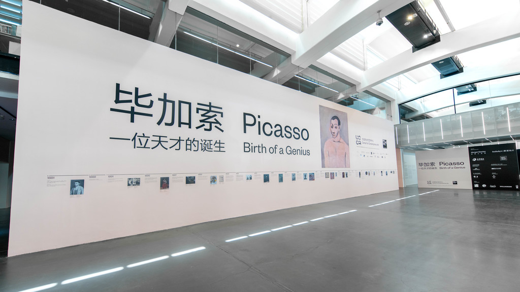 Picasso – Birth of a Genius | UCCA | Artsy