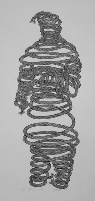 , 'Rope I, II, III, IV, V,' 2010, ArtChina