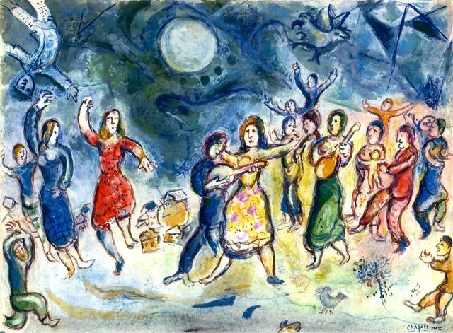 , 'FêteauVillage,' 1969, Stern Pissarro