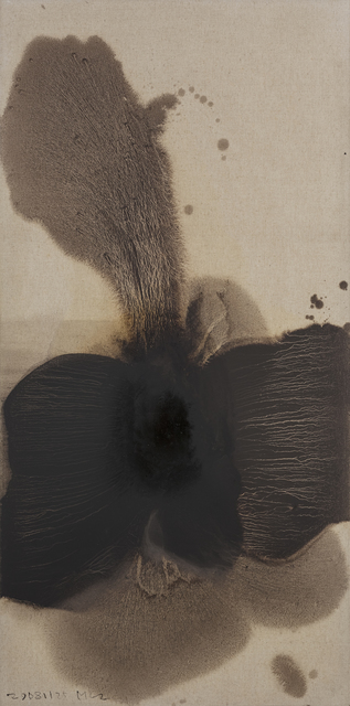 , 'Floweriness No.20,' 2008, Parkview Green Art