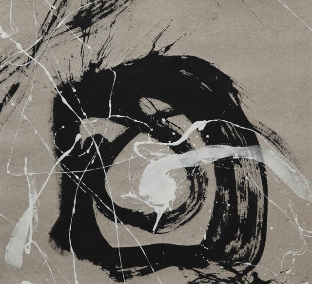 , 'Desire Scenery No.6820 慾望風景 No.6820,' 2012, Galerie du Monde
