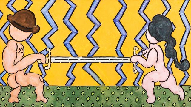 , 'Battle of the Sexes No. 2,' 1974, Paul Kasmin Gallery