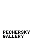 Pechersky Gallery