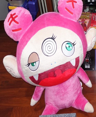 Takashi Murakami, 'KIKI OVERSIZED PLUSH DOLL PINK', 2019, Other, Plush, Dope! Gallery