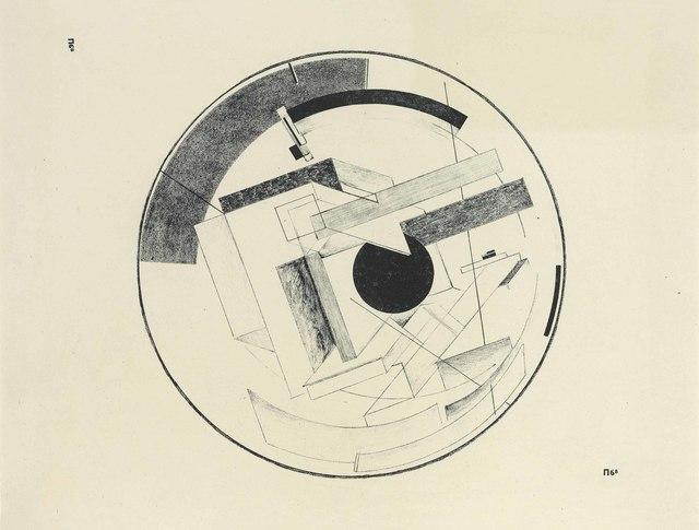 El Lissitzky, 'Proun 6B, from Proun', 1919, Christie's