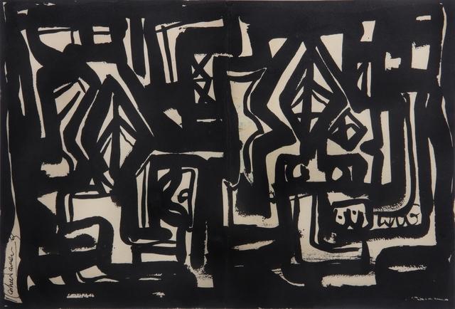 , 'HYD VI,' 1963, Aicon Gallery