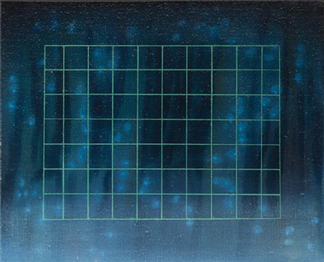 , 'Cartographie des lucioles,' 2015, Galerie Les filles du calvaire