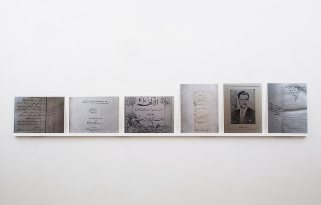 , 'Untitled (fragments from ex libris),' 2010-2012, Anthony Reynolds Gallery