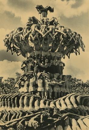 , 'Pyramid, Moscow,' 1954, Atlas Gallery