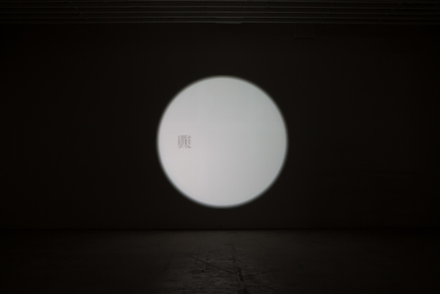 ", 'Blanks filled in (2014) 單頻道錄像  26'48"",' 2014, TKG+"