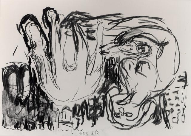 , 'Ohne Titel. 12.IX.86,' 1986, Henze & Ketterer