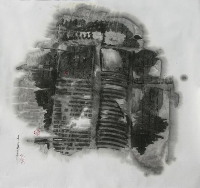 Tao Aimin 陶艾民, 'Woman's Journal 17', Ink Studio