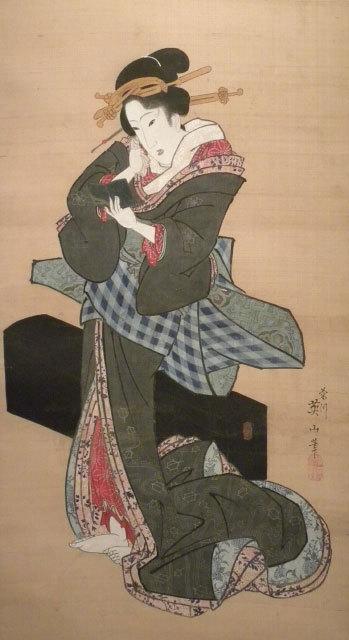 , 'Standing Geisha Holding a Hand Mirror,' ca. 1818-30, Scholten Japanese Art