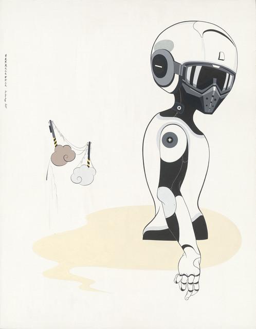 , 'Racer 2,' , Aki Gallery