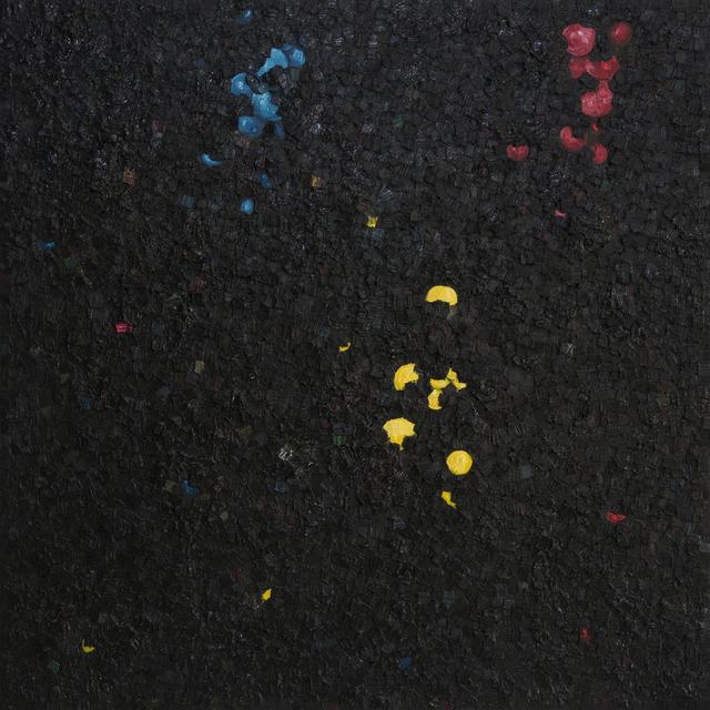 , ' Innocence,' 2019, ArteMorfosis - Cuban Art Platform